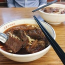 The best beef noodles I've had in Taiwan thus far.
