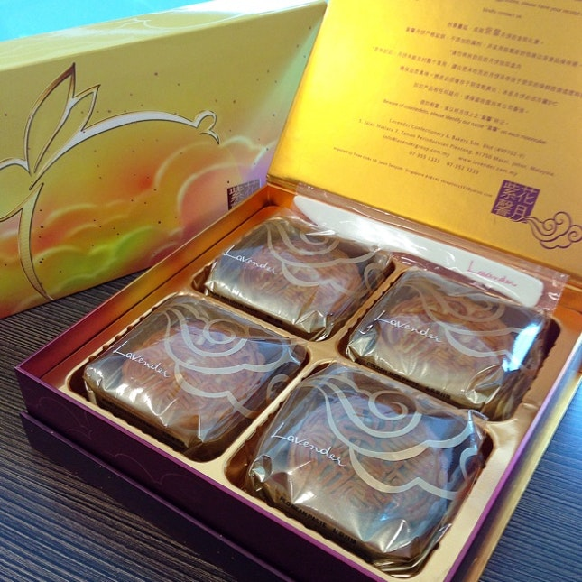 Lavender Bakery Mooncakes