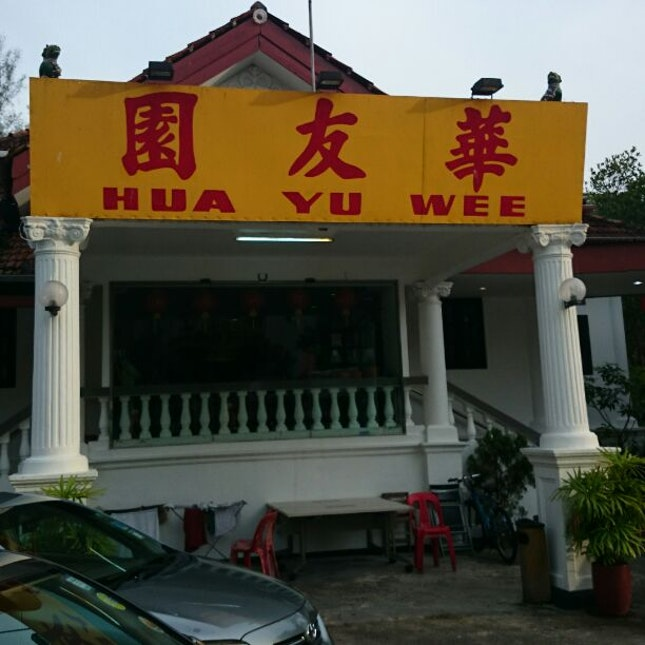 Hua Yu Wee