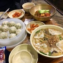 Korean Noodles, Dumplings