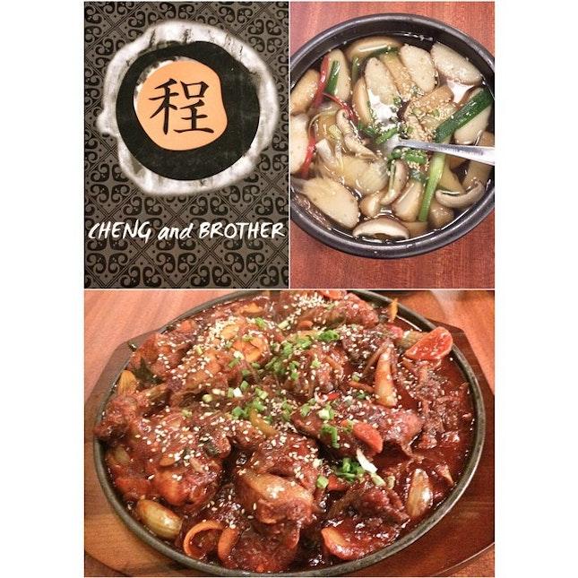 #korean dinner with hubby 👫 #kittencindy #kuliner #instafood #foodgasm #foodoftheday #chengandbrothers #hotspicy #chicken #fishcake #soup #tabletotable