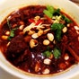 Ra Biebg Cha Restaurant-Veranda