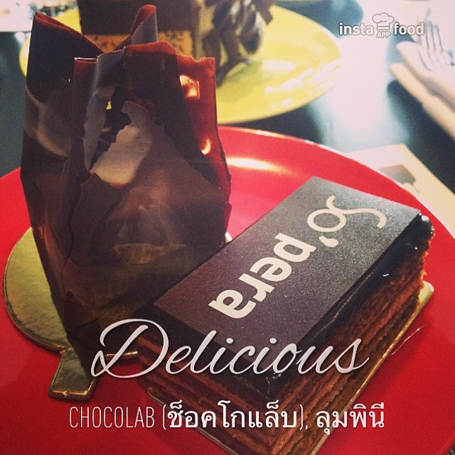 #chocolate @instafoodapp #instafood #instafoodapp #instagood #food #foodporn #delicious #eating #foodpics #foodgasm #foodie #tasty #yummy #eat #hungry #love #thailand #ลุมพินี #chocolabช็อคโกแล็บ #food #restaurant #shopping #day