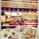 Transit in hongkong, starting the day with the best porridge and company.. :) #food #foodie #hongkong #iphoneography