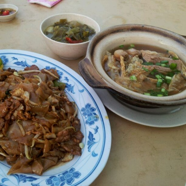 Herbal Pontien Bak Kut Teh