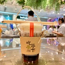 Dong Ding Oolong Tea ($5.20)