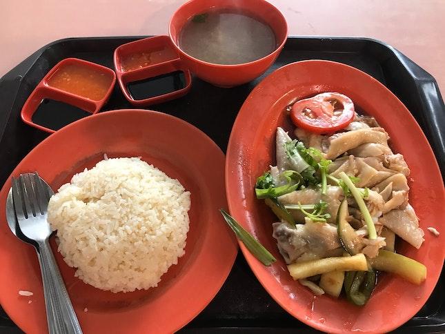 Chicken Rice!