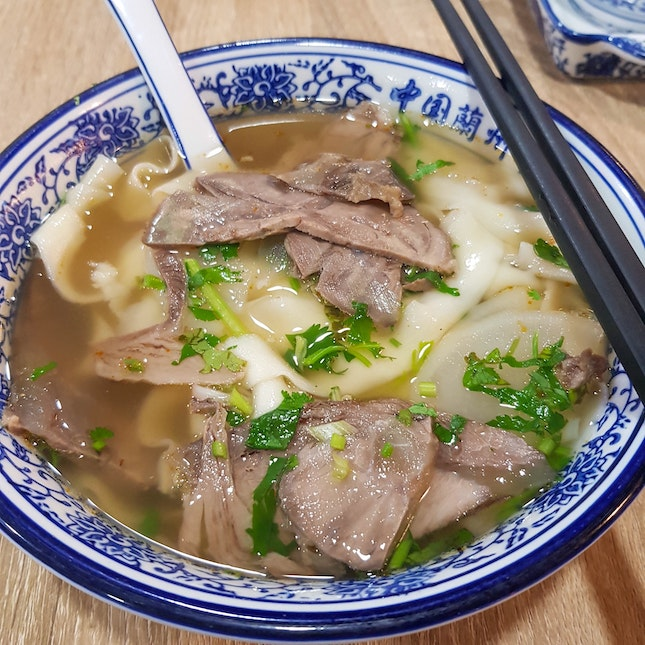 Halal Chinese Beef Noodles