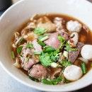 bangkok - beef noodle