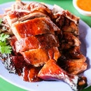 Charcoal Grilled Roast Duck in Bukit Batok