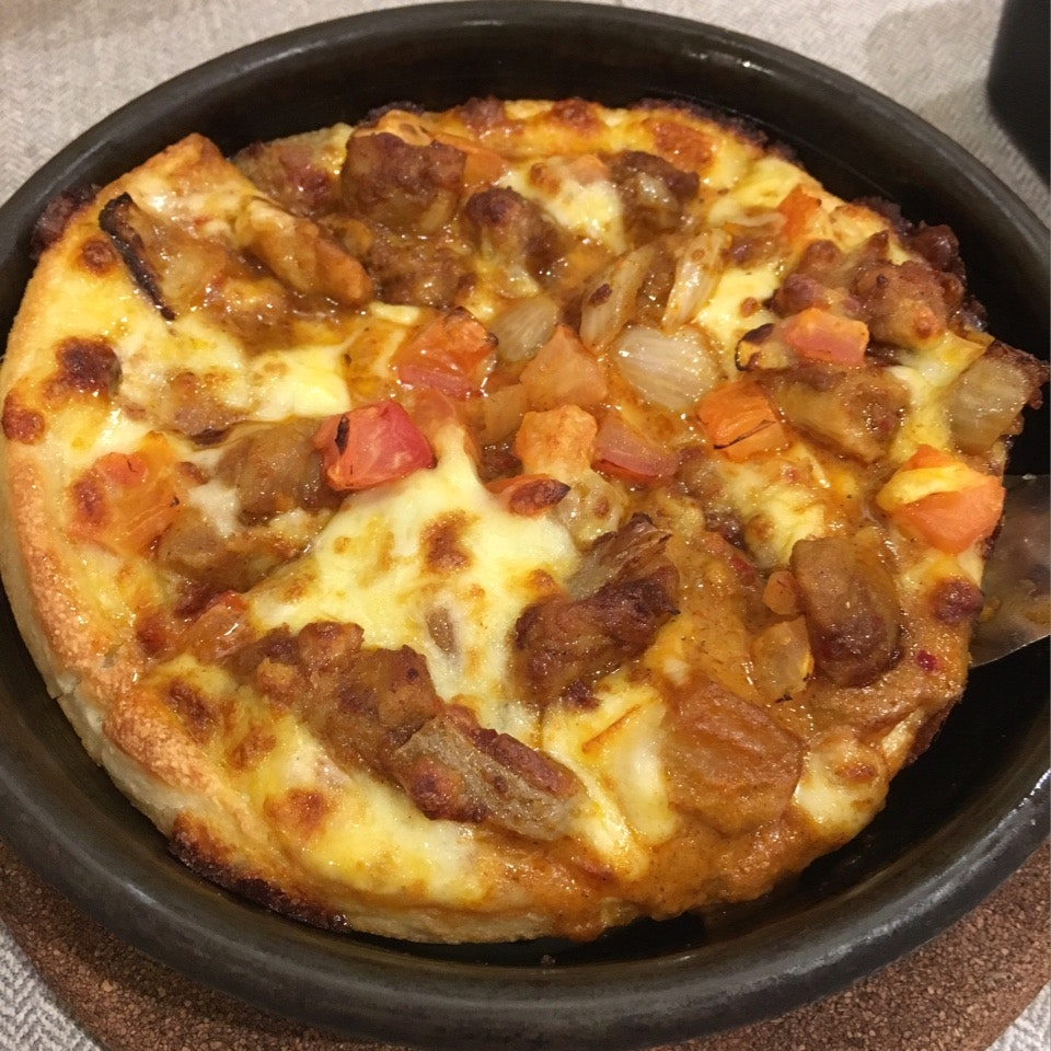 Curry Chicken Pizza