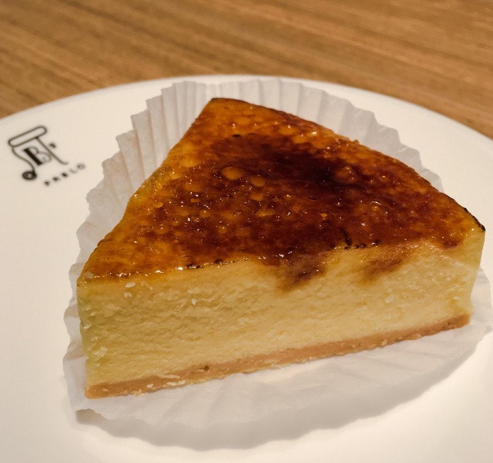 Premium Cheese Tart (Slice)