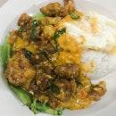 Salted Egg Chicken Rice