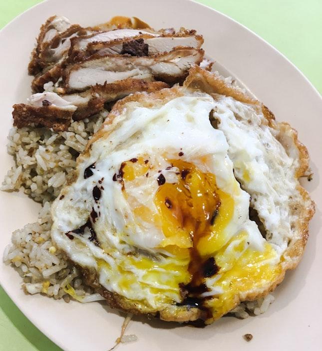Chicken Chop Fried Rice