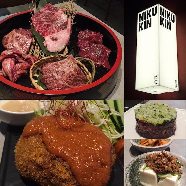 Burpple Eatup at Niku Kin (20/12/2018)