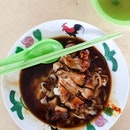 Weng Kee Original Taste Ipoh Hor Fun (Changi Village Hawker Centre)
