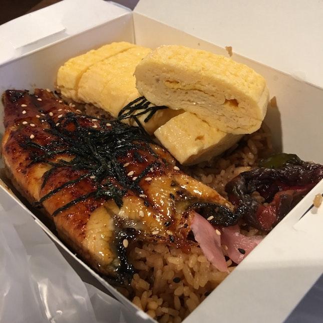 Flame Grilled Unagi With Dashitamagoyaki ($10.50)