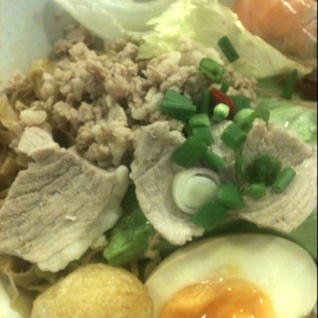 Signature Specialty Noodle @ Abalone Noodle Restaurant