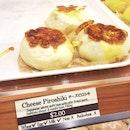 Cheese Piroshiki [$2]