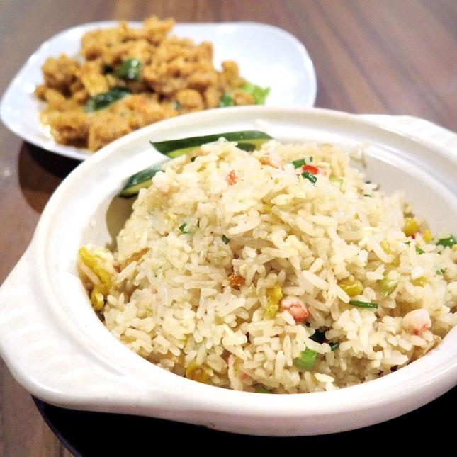 Yang Zhou Fried Rice [$5]