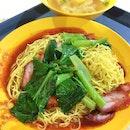 Quan Kee Wanton Noodles (Geylang East Centre Market & Food Corner)