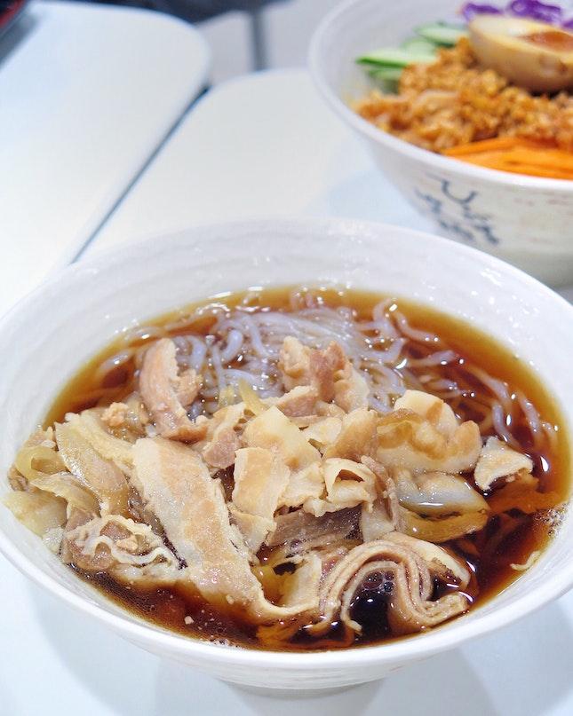Pork Sanuki 美人面 [$10.80]