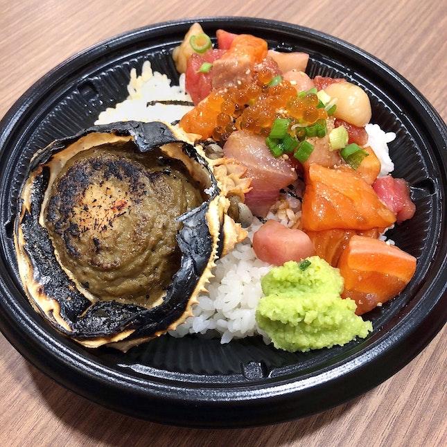 Kani Crab Miso Kaisen Don [$19.80]
