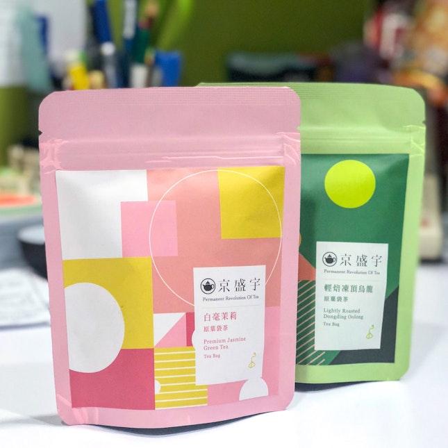 Premium Jasmine Green Tea (7 Loose Leaves Tea Bags) 白毫茉莉原叶茶袋 [$13 for 1, $35 for 3]