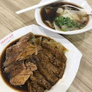 Duck Meat Kway Chap - perfect for people who hate pig organs but want to try out Kway Chap, not great for someone who wants to watch their spending.