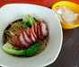 Chye Kee Goldhill Chicken Rice