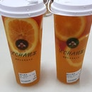 1 for 1 ucha drink at 99 cents bought during shopee chope deal flash sale!