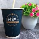 Cane Flavoured Black Tea