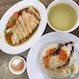 Tong Fong Fatt Hainanese Boneless Chicken Rice (Market Street Interim Hawker Centre)