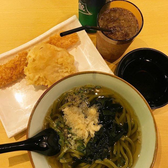 Idaten Udon (CityLink Mall)