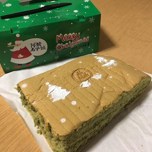 Chocolate Sponge Cake Singapore
