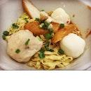Teochew Fishball Noodles