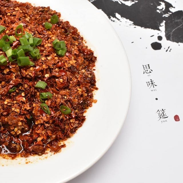 [Sichuan Cuisine - Hot Hot Spicy Spicy Sour Sour 2/3] One of the item that both mum and me enjoyed.