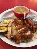 Sin Heng Kee Hainanese Chicken Rice (ABC Brickworks Market & Food Centre)