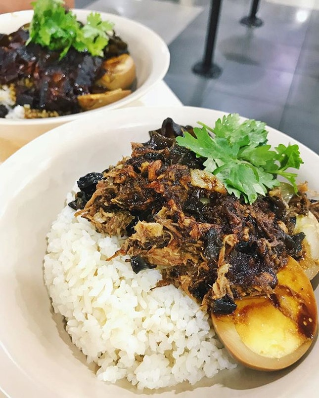 Braised pork in dark soy on rice!