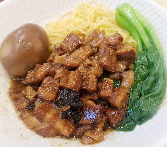 南投卤肉面 Nantou Lu Rou Noodles  By Eat at Taipei.
