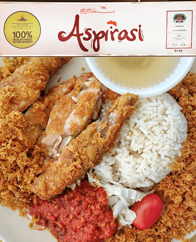 Aspirasi Chicken Rice (Seah Im Food Centre)