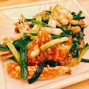 Stir Fry Flower Crab with Spring Onions
