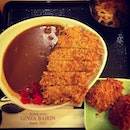 #chicken #katsu #don #with #soup #cheese #croquette #japanese #cuisine #dinner #ginza #bairin #orchard