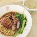 Xiang Ji Wanton Mee ($5 - with extra Char Siew)