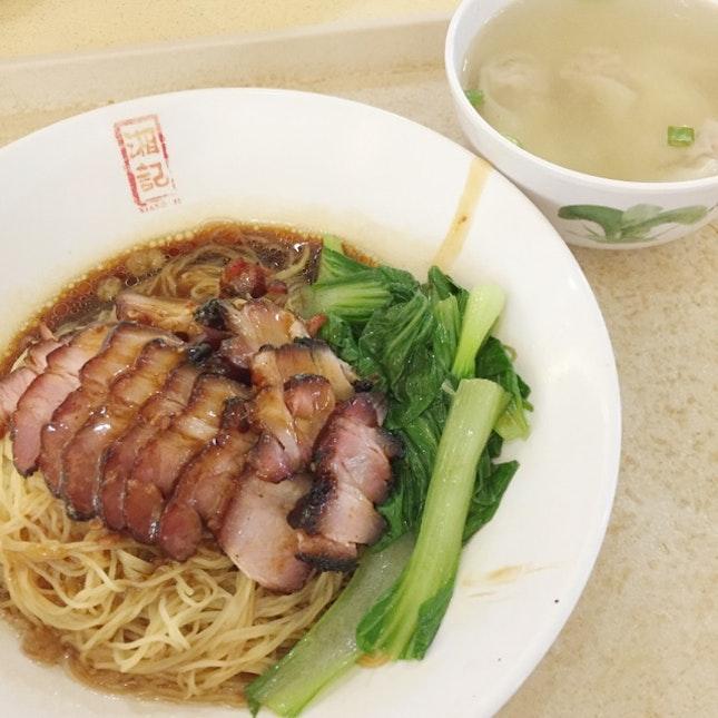 Xiang Ji Wanton Mee ($5 - with extra Char Siew)