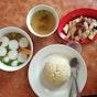 Nasi Ayam Hainan Chee Meng (Old Klang Road)