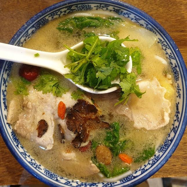 Herba Soup Mixian