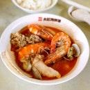 Seafood Soup ($12)