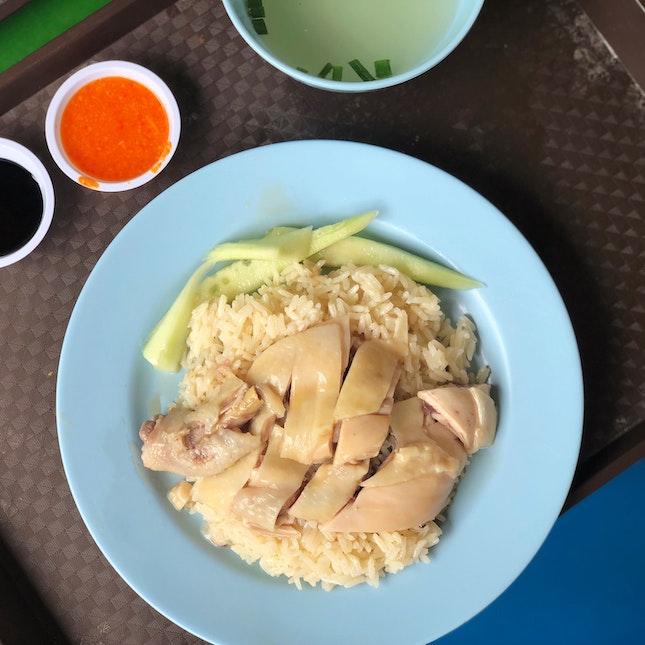 Chicken Drumstick Rice ($4.20)