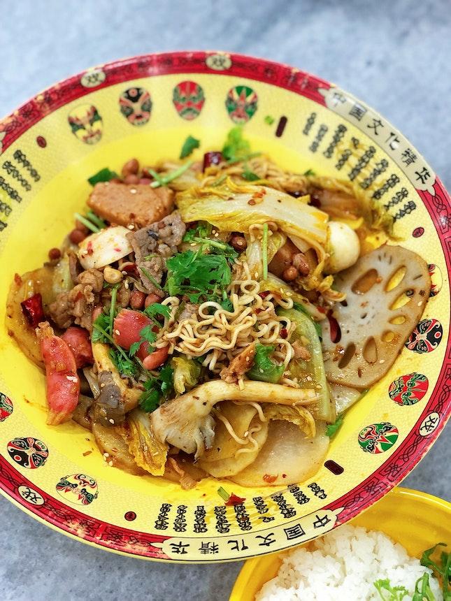 Mala Xiang Guo ($22 for 2 Pax)